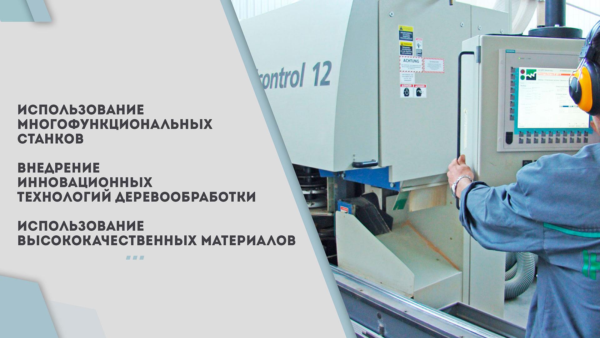 proizvodstvo-mebelm-banner-4